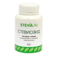 """Стевиозид (экстракт стевии, коэффициент сладости 125) """"Stevia.RU"""" (50г)"""