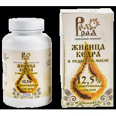"""Живица кедровая в кедровом масле 12.5% """"Радоград"""" (90 капсул)"""
