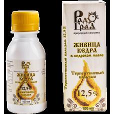 """Живица кедровая в кедровом масле 12.5% """"Радоград"""" (100мл)"""