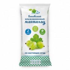 Бековский крыжовниковый мармелад (260г)