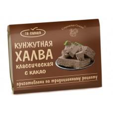 """Халва кунжутная с какао """"Сокровища Сезама"""" (290г)"""