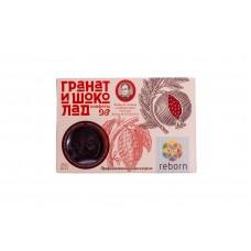 Конфеты Якова Маршака «Гранат и Шоколад» с черным перцем и ванилью (90г)