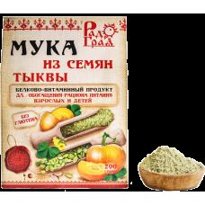 """Мука из семян тыквы """"Радоград"""" (200г)"""