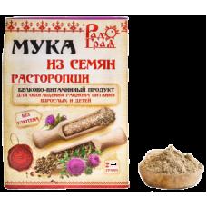 """Мука из семян расторопши """"Радоград"""" (200г)"""