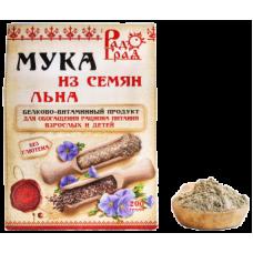 """Мука из семян льна """"Радоград"""" (200г)"""