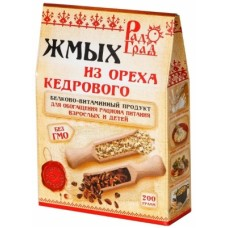 "Жмых кедрового ореха ""Радоград"" (200г)"