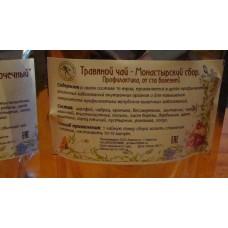 """Травяной чай в ассортименте """"Амазонит"""" (100г)"""