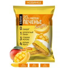 "Протеиновое печенье с суфле ""Ёбатон"" Манго/Банан (50г)"