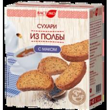 """Сухари из полбы с маком """"ВастЭко"""" (200г)"""