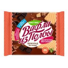 "Вафли из полбы шоколадные без сахара ""ВастЭко"" (45г)"