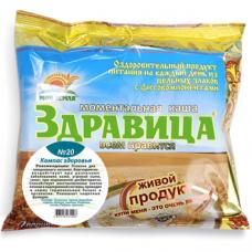 """Каша """"Здравица"""" №20 Компас здоровья (противоугревая) (200г)"""