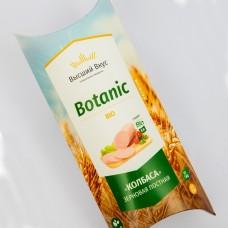 """Колбаса """"Высший Вкус"""" Ботаник Био (300г)"""