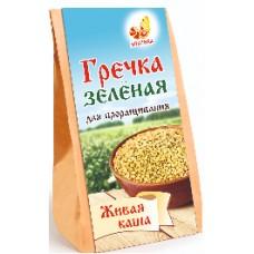 Зеленая гречка для проращивания алтайская (500г)