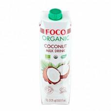 """Кокосовый молочный напиток """"FOCO"""" (1л)"""