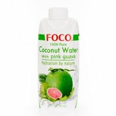 """Кокосовая вода с розовой гуавой """"FOCO"""" (330мл)"""