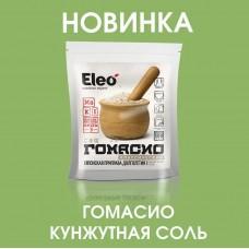 """Гомасио """"Organic Altay"""" (100г)"""