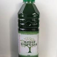 Живая хлорелла (1л)